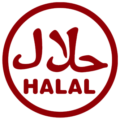 red-Halal-logo
